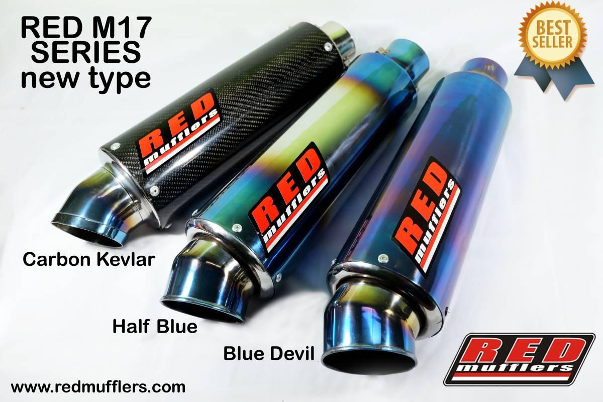 new-type-m17